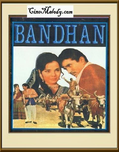Bandhan  1969