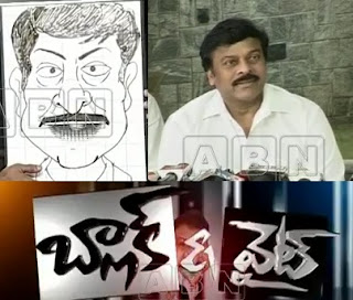 Chiranjeevi in Black & White -Political Satire – 17th Dec