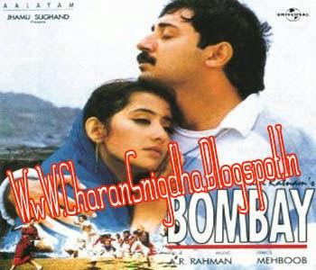 bengali ringtone download free