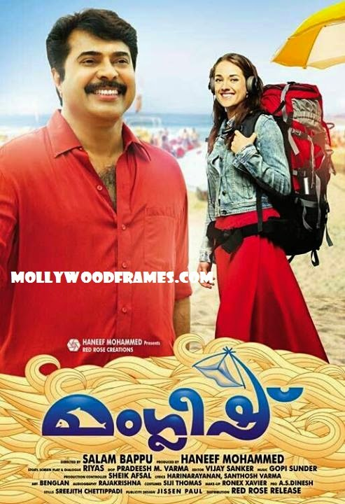 Review - Manglish Malayalam movie