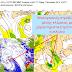 Μεσογειακός στρόβιλος μέσης κλίμακας με χαρακτηριστικά τροπικού κυκλώνα