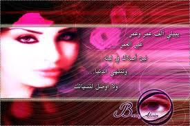 صور رومانسية حزينه 2013 - صور رومانسية مكتوب عليها كلامات حزينه 2013 2.jpg