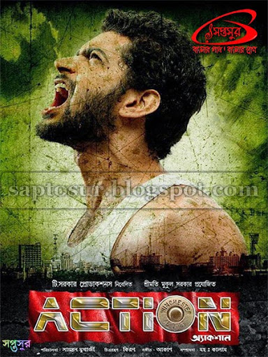 Action (2014) Kolkata Full Movie Watch Online Free Download