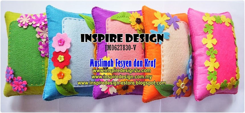 Inspire Design Official Blog