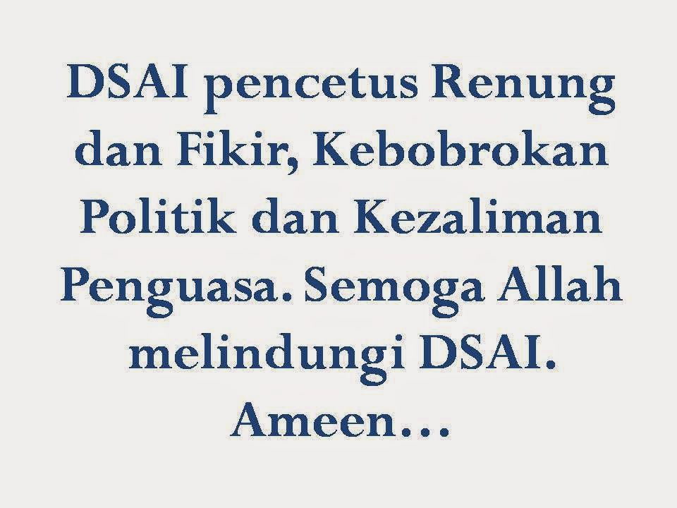 DSAI Pencetus Ummah