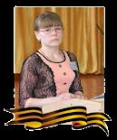 "Татьяна Владимировна Карапетян, ""Победа"""
