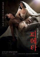 Pieta (Piedad) (2012) online y gratis