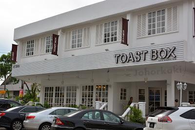 Toast-Box-Johor-Jaya-土司工坊-JB
