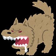 狂犬病の犬のイラスト