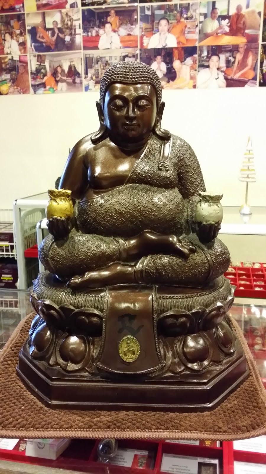 Sangkachai 2533 - LP Koon Wat Banrai