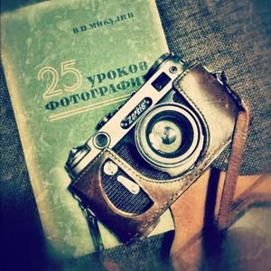 Contoh Gambar Instagram