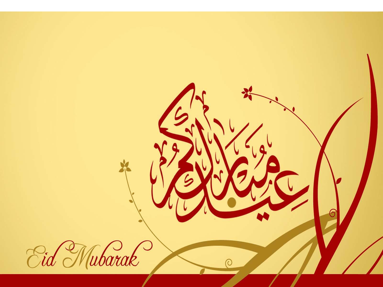 http://3.bp.blogspot.com/-HWFgkPivqTo/UC3ZPYyO9SI/AAAAAAAACBI/oOi_SHm7V8s/s1600/Beautiful+EID+Wallpaper.jpg