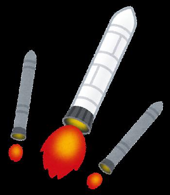 http://3.bp.blogspot.com/-HWGeyOi-y7c/VmFjsgo0tXI/AAAAAAAA1YY/xT-WONYys7A/s400/rocket_kirihanashi.png