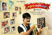 Malligadu Marriage Bureau movie wallpapers-thumbnail-4