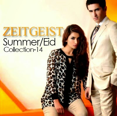 Latest Eid Dress Collection