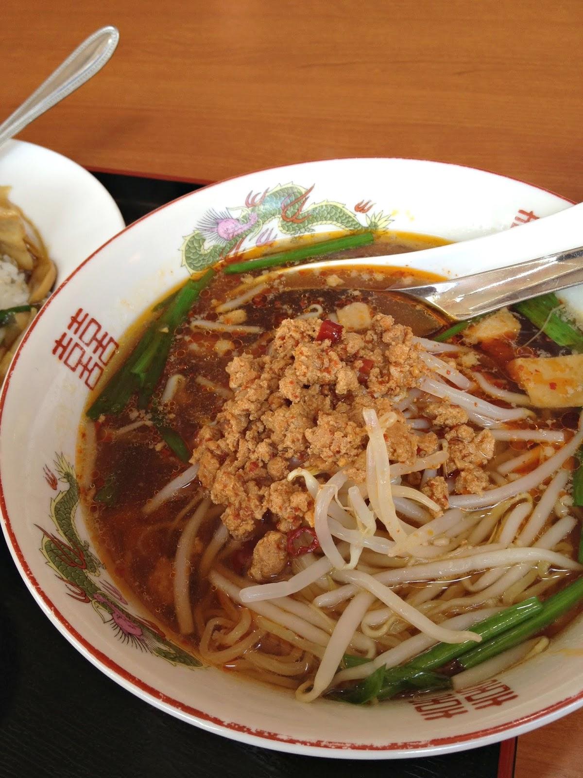 台湾ラーメンの画像 p1_39