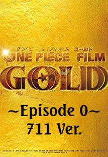 One Piece Film Gold: Tập Giới Thiệu - One Piece Film Gold: Episode 0
