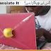 Apple Meaning in Urdu
