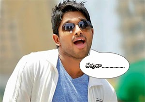 Allu Arjun Comment Pics for Facebook