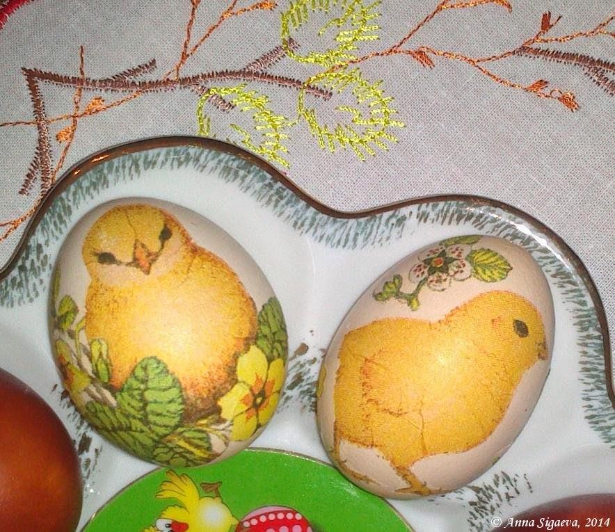 Декупаж пасхальных яйц