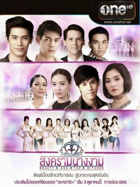 Xem Phim Cuộc Chiến Sắc Đẹp 2014 - Peek Mongkut