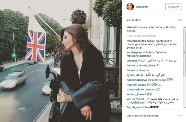 إليسا تستكمل عطلتها في لندن وتنشر لأول مرة صورة مع أخيها... ما رأيكم هل يشبهها