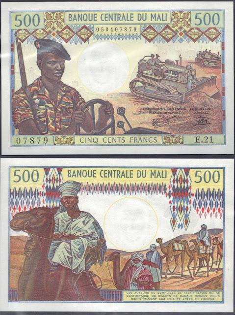 Mali 500 Francs 1973 P# 12e