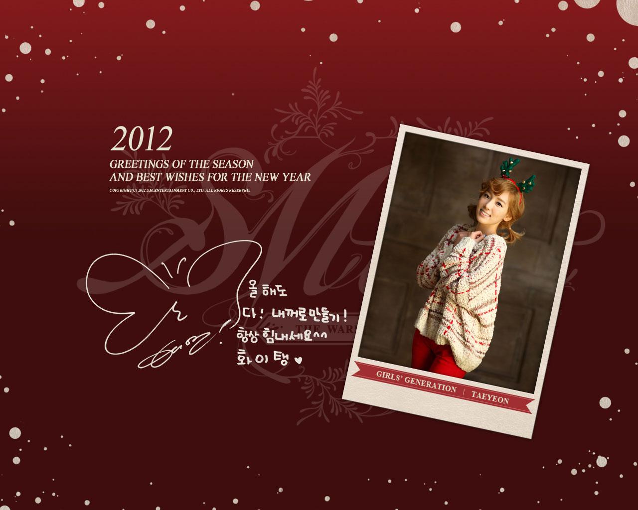 http://3.bp.blogspot.com/-HXBIOmbirG8/T2bASSJ0YSI/AAAAAAAAAlQ/wjRhH9SsSSE/s1600/taeyeon-2012-new-year-wallpaper.jpg