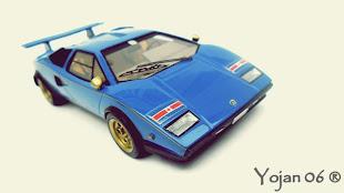 Lamborghini Countach LP500 - Walter Wolf