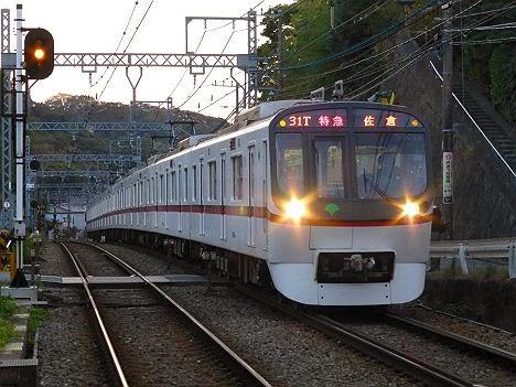 特急 京成佐倉行き5300形