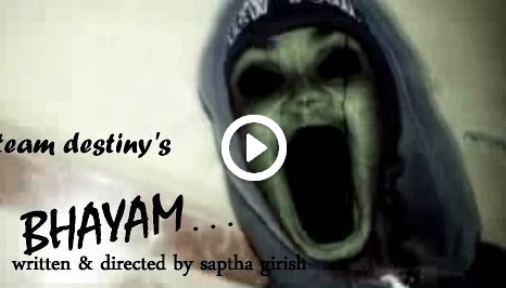 BHAYAM Telugu Short Film Teaser