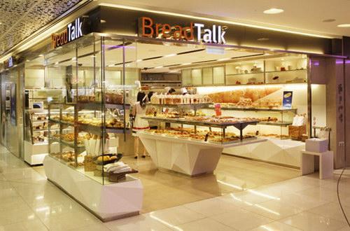 Bread Talk