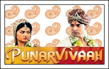 (18th-Feb-13) Punar Vivah [Special Episode]