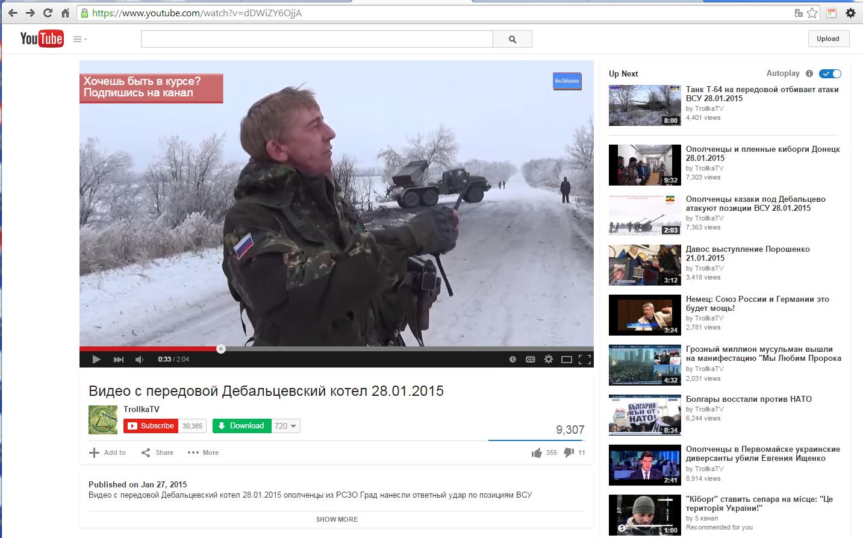"""Количество обстрелов террористов уменьшилось из-за """"работы на опережение"""" украинских воинов, - пресс-центр АТО - Цензор.НЕТ 2481"""