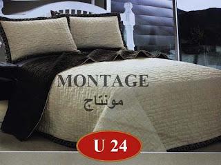 غطاء سرير كلاسيكي محشو مخيوط 4-U24.jpg
