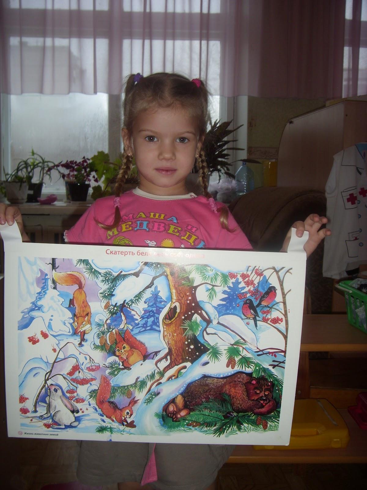 Рисуем с ребенком 2 года дома