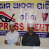 AAP names 42 Assembly candidates for Odisha