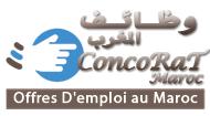 ConcoRaT Maroc وظائف المغرب Alwadifa Maroc