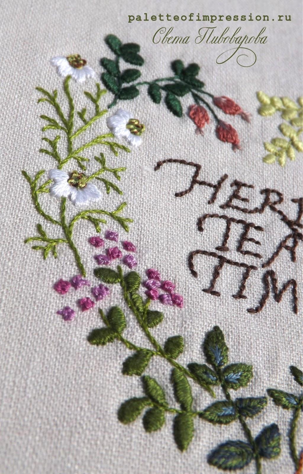схема вышивки чай на терассе