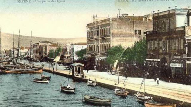 Αγιασμός των υδάτων στη Σμύρνη για πρώτη φορά μετά την Μικρασιατική καταστροφή