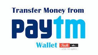 How to Transfer Paytm wallet Cash to Bank Account