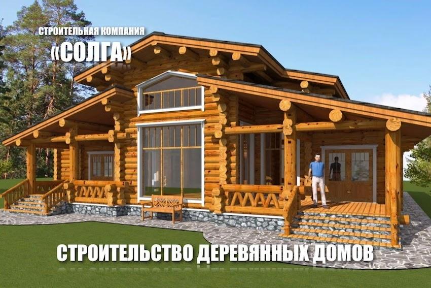 проекты одноэтажных деревянных элитных домов
