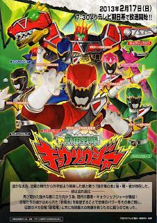Phim Zyuden Sentai Kyoryuger - Zyuden Sentai Kyoryuger | Chiến Đội Thú Điện Kyoryuger - VietSub