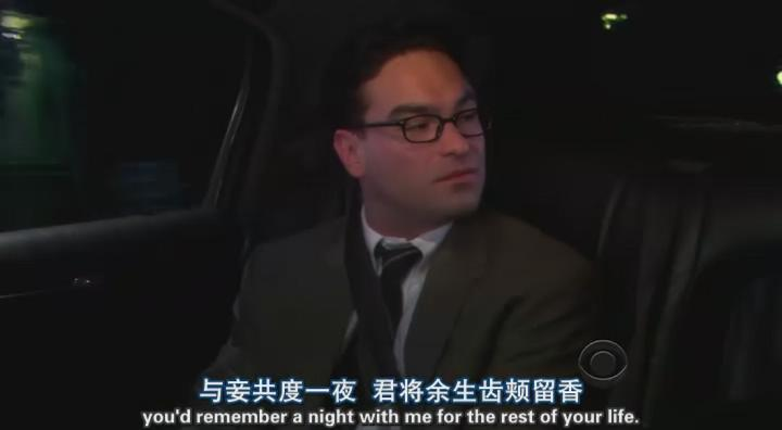 how i met your mother s02e16 subtitles
