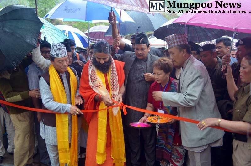 Ratan Thapa Baba Ramdev Bimal Gurung