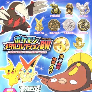 Pokemon Figure Metal Collection BW3 Kyodo