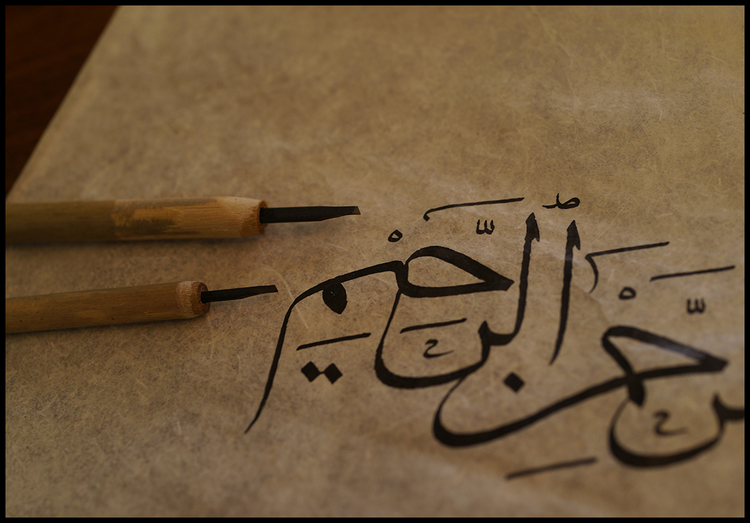 Pena Kaligrafi Mengenal Kalam Jawi Java Reed Seni