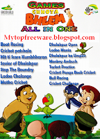Chota Bheem ALL PC Games