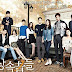 The Heirs - 상속자들 (2013)