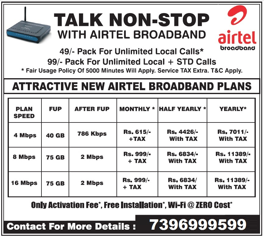 Airtel Wifi Router Unlimited Plans Best Router 2017